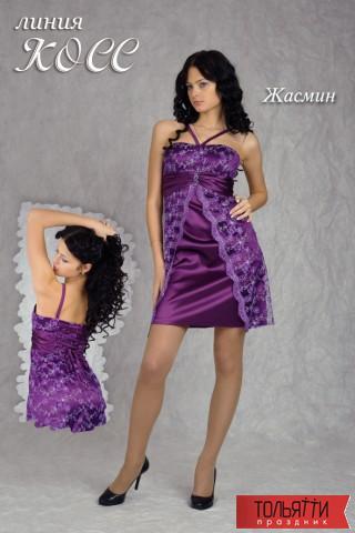 короткие платья для подружек невесты фото