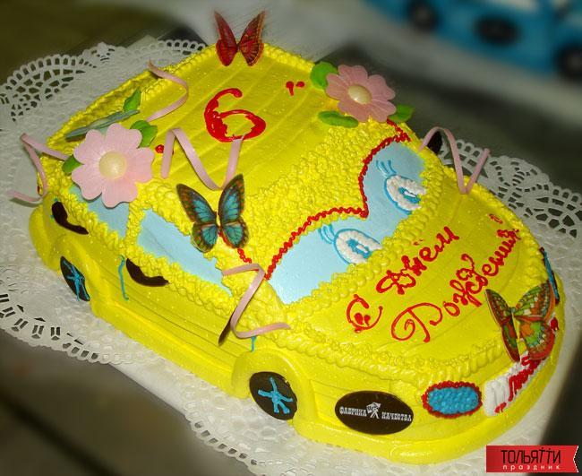 Добробут желтые воды торты фото 1